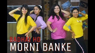 Morni Banke | Badhai Ho | Wedding Dance Choreography Dance Performance | Guru Randhawa