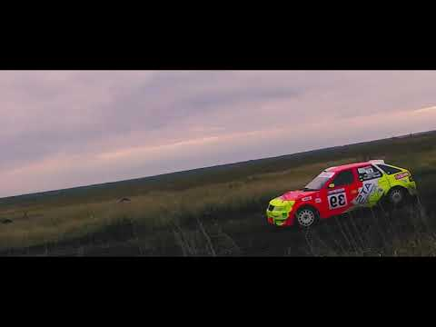 WOW! RALLY SPRINT