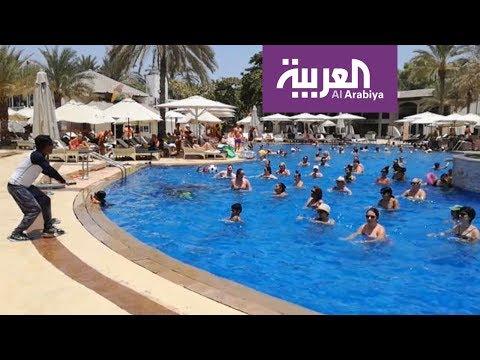 صباح العربية: -الأكوا زومبا-.. رقص ورياضة في آن  - 11:21-2017 / 8 / 8