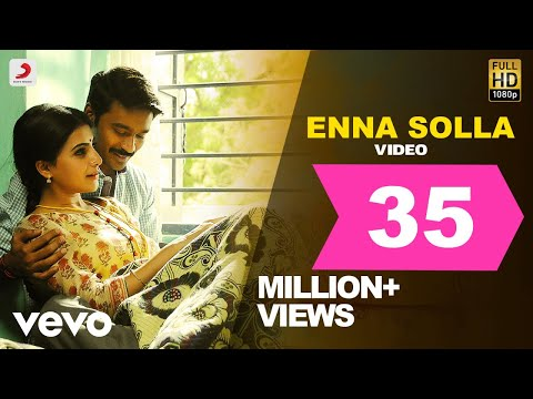 Baixar Thangamagan - Enna Solla Video | Anirudh Ravichander | Dhanush