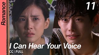 I Can Hear Your Voice EP11 너의 목소리가 들려