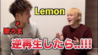 米津玄師さんリスペクト Lemon人気に乗れて、ヘリウム動画が30万再生...