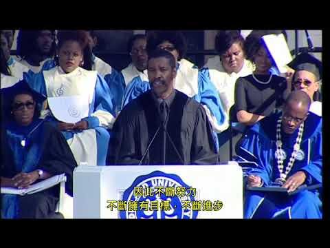 Denzel Washington' Motivational & Inspiring Speech