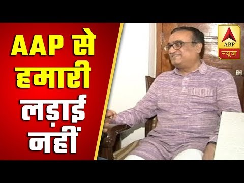 Our fight is against BJP, not Aam Aadmi Party: Ajay Maken