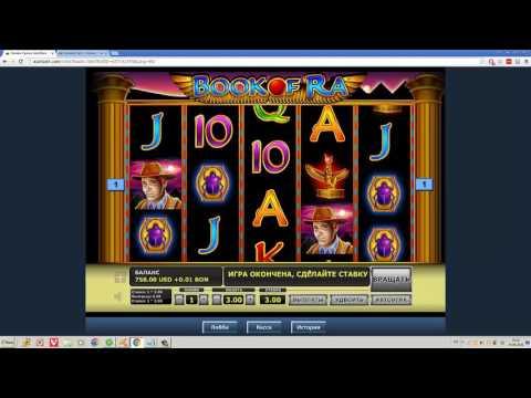 Обзор казино Вегас Автоматы - Спонсор лудовода Азартзона