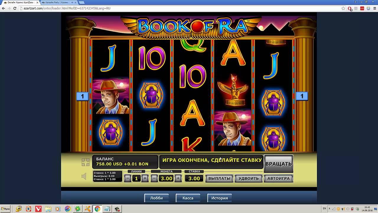 Интернет казино webmoney