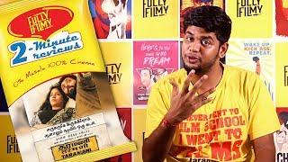 Taramani 2-Minute Review | Andrea Jeremiah | Ram | Yuvan Shankar Raja | Fully Filmy