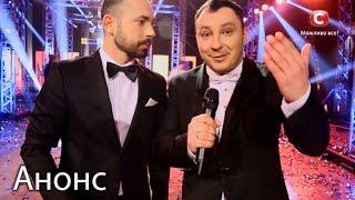 Грандиозное новогодние шоу на СТБ!   Анонс  Смотрите 31 декабря