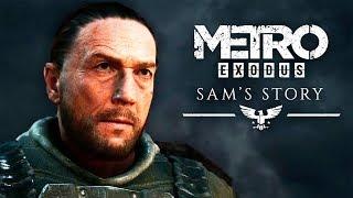 ДВЕ КОНЦОВКИ ► Metro Exodus - История Сэма #8