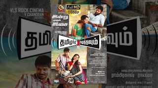Tamizhuku En Ondrai Azhuthavum Tamil Full Movie HD - Nakul, Attakathi Dinesh, Bindhu Madhavi