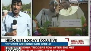 HLT exposes Naxal-Neta nexus: Nitish