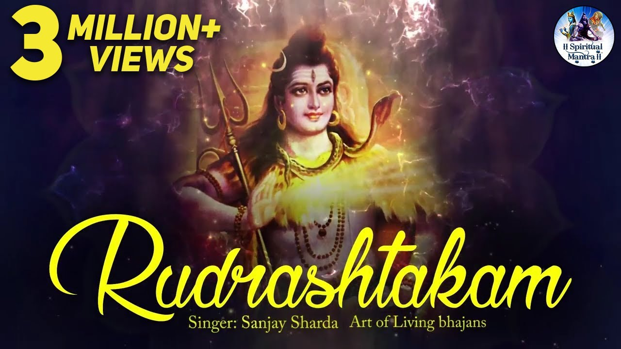 Shiva Rudrashtakam Stotram With Lyrics Very Beautiful Art Of