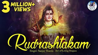 SHIVA RUDRASHTAKAM STOTRAM WITH LYRICS - VERY BEAUTIFUL ART OF LIVING BHAJAN - POPULAR SHIV MANTRA