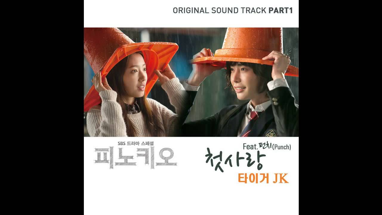 Tiger JK,Punch - First Love (Pinocchio OST Part.1)