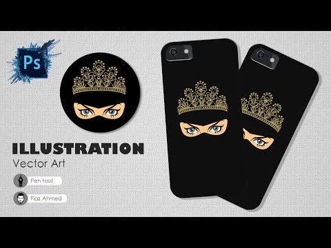 Photoshop tutorial | how to make detailed eyes and crown vector illustrations | Fiaz ahmed thumbnail