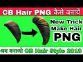 How to make hair png || Edit Hair like CB || Hairstyle png PicsArt  || Autodesk sketchbook editing