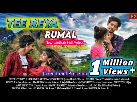 Santali Video Song - Tee Reya Rumal