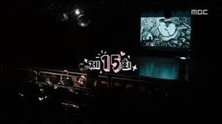 Корейский сериал абречён любить тебя 15 серия