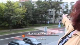 """Žmogus ir įstatymas"" «Человек и закон» @ ""Piervyj Baltijskij kanal"" 04.10.2013 TVRip"