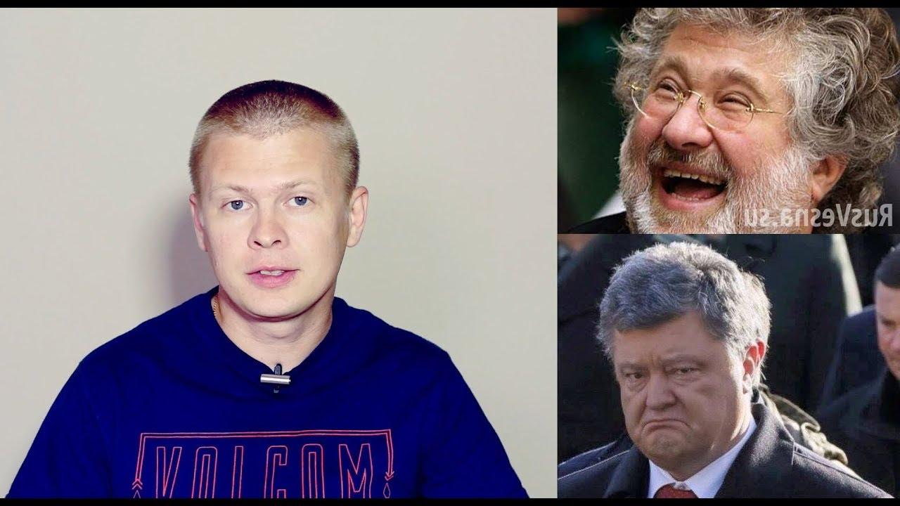 Коломойский наносит ответный удар по Порошенко