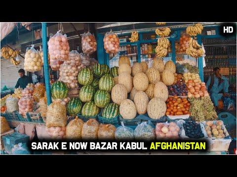 Sarak e Now Bazaar | Kabul Afghanistan | Street Food | Street shopping | 2020 | HD | 1080/60p