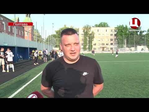 mistotvpoltava: Спорт 24.05.2019