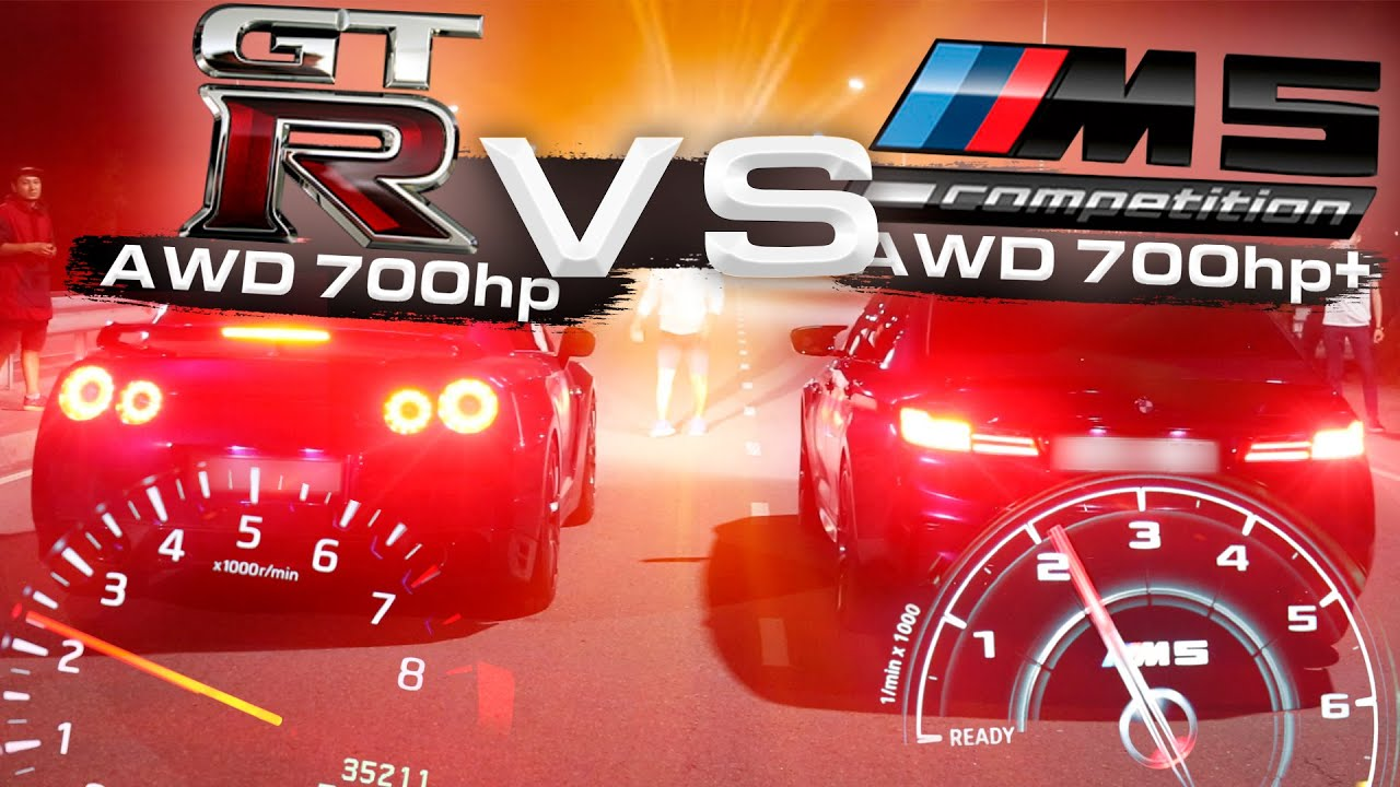 ПОЛНАЯ ВЕРСИЯ ПЕРЕЗАЛИТО! NISSAN GTR R35 STAGE2 700HP VS BMW M5 F90 COMPETITION 700HP+