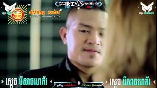 vuclip Kemarak Sereymon , Sok Pisey - Sunday VCD Vol 163 [ Teaser MV ]