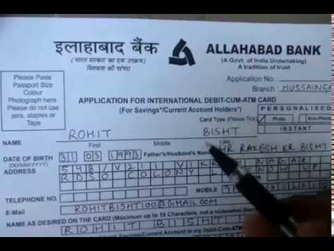 How to fill Allahabad Bank International ATM Debit card apply form in Hindi