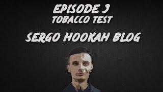 Эпизод 3: Обзор табаков Al Safwa, Panorama, Kunooz(Мы сняли небольшой обзор на табаки из ОАЭ. Попробовали, оценили. Смотрите что у нас вышло. Богдан Вакула..., 2016-04-09T14:59:47.000Z)