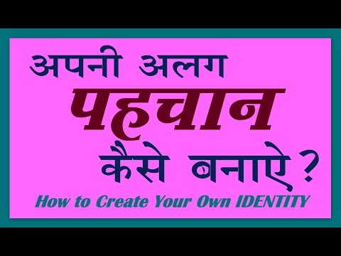 How to create your own identity | Increase your Value | Motivational Speech in Hindi by JOLLY UNCLE