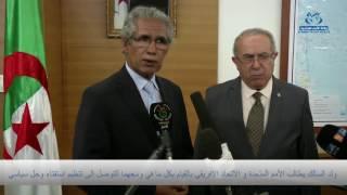 ولد السالك يطالب الأمم المتحدة بالتعجيل في تنظيم استفتاء تقرير المصير