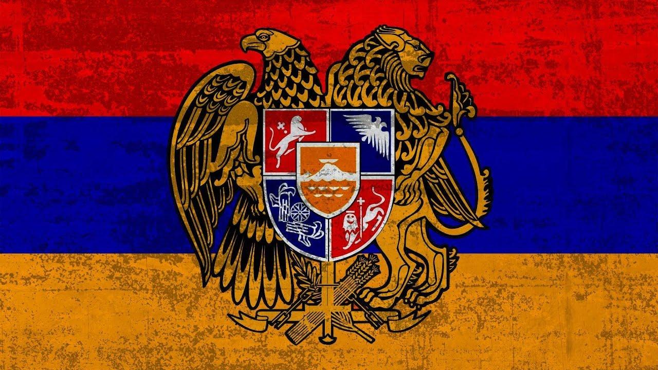 что красивые картинки с гербом армении имеют подтянутый