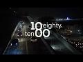 Screen Calibration \ Night Scene Test (Contrast/brightness) 16:9 HD