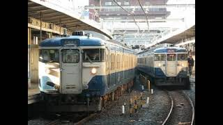 JR東日本 内房線113系 千葉駅発車シーン