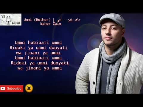 Maher Zain – Ummi (Mother) | ماهر زين – أمي (lyrics 🎵)