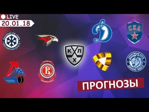 Http toto fonbet com list ru