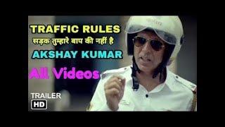रोड किसी के बाप का नहीं है। अक्षय कुमार || Traffic police new Campaign || must watch