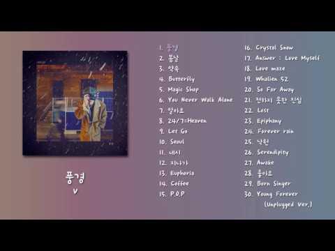 방탄소년단(BTS) 발라드 30곡 노래모음