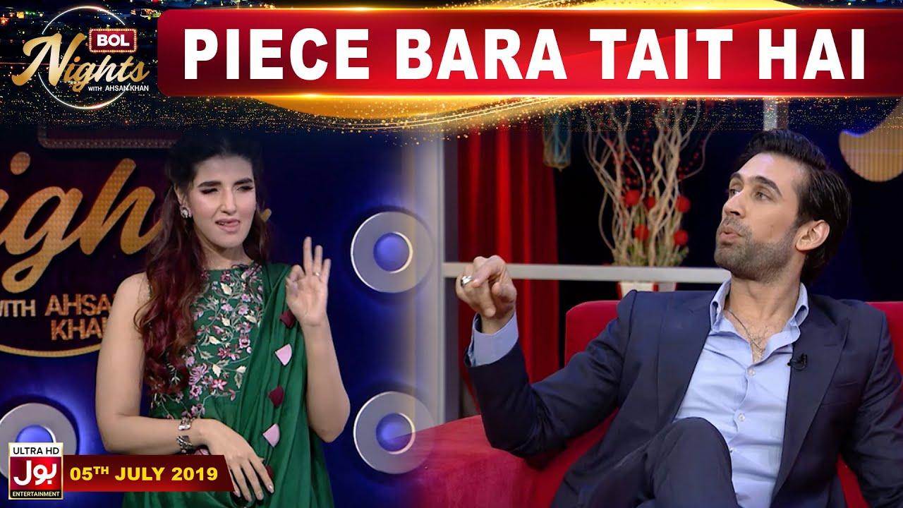 Piece Bara Tait Hai   BOL Nights With Ahsan Khan   BOL Entertainment