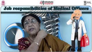 Video Job responsibilities of Medical Officers download MP3, 3GP, MP4, WEBM, AVI, FLV Agustus 2018
