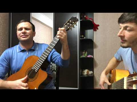 Три пути  под гитару Нурик Татданов