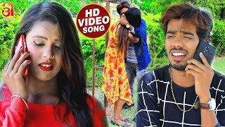 मिले खातिर अईहs   Abhay Diwakar का सबसे दर्दभरा (VIDEO SONG)   Mile Khatir Aaiha   Bhojpuri Sad Song
