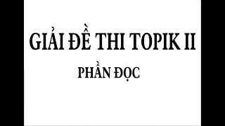 Giải đề thi Topik 2 tiếng Hàn lần thứ 52 - Phần ĐỌC