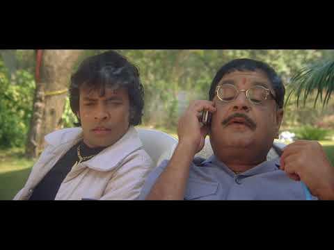 Dil Ma Vasto Desh -  Film Trailor