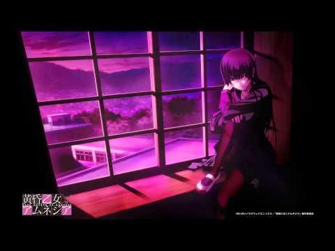 (Soundtrack) Tasogare otome x amnesia - Requiem (Instrumental)