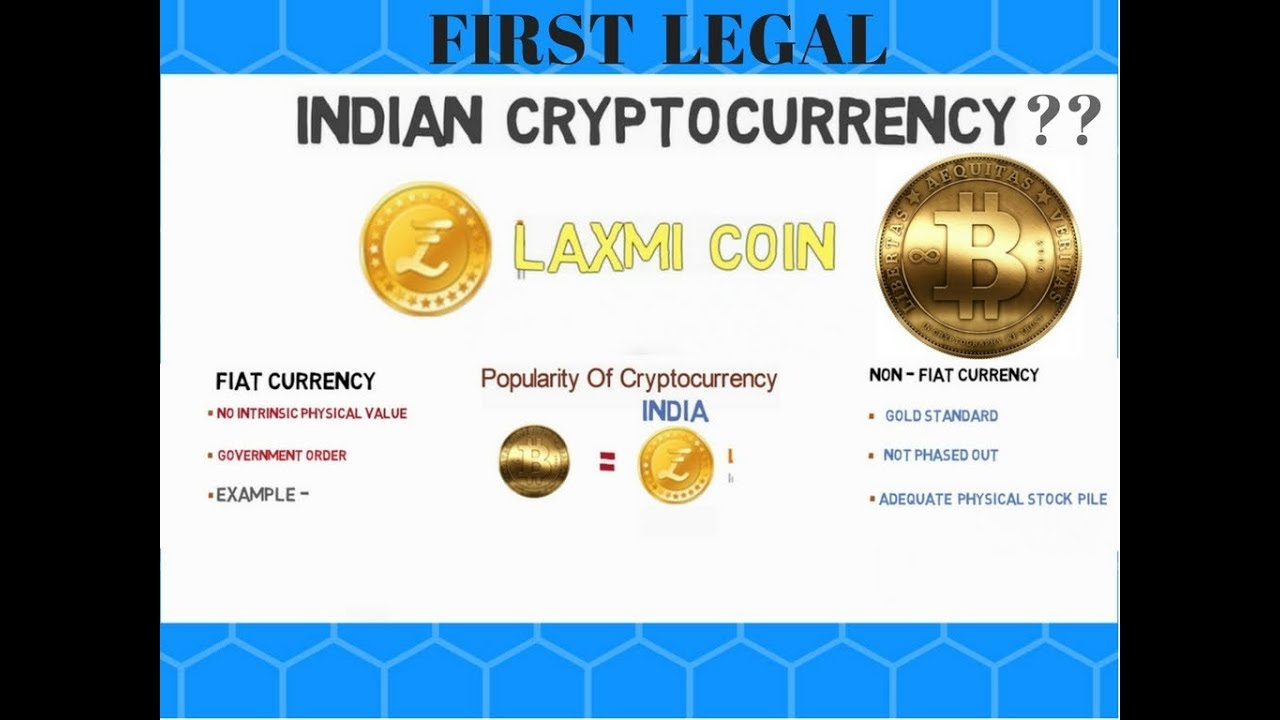 laxmi coin indian cryptocurrency