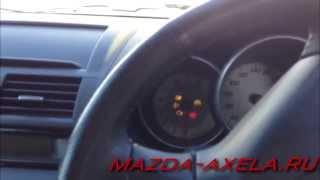 Активатор бортового компьютера Mazda Axela/3