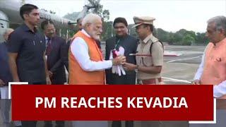 Narendra Modi Birthday: PM reaches Kevadia