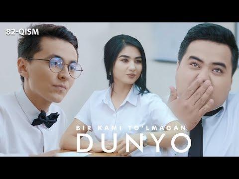 Bir Kami To'lmagan Dunyo (o'zbek Serial) | Бир ками тўлмаган дунё (узбек сериал) 82-qism